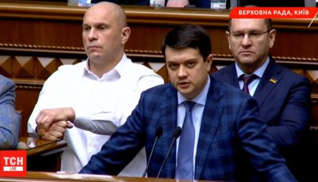 Як Разумков відчитав депутатів після бійок у Раді