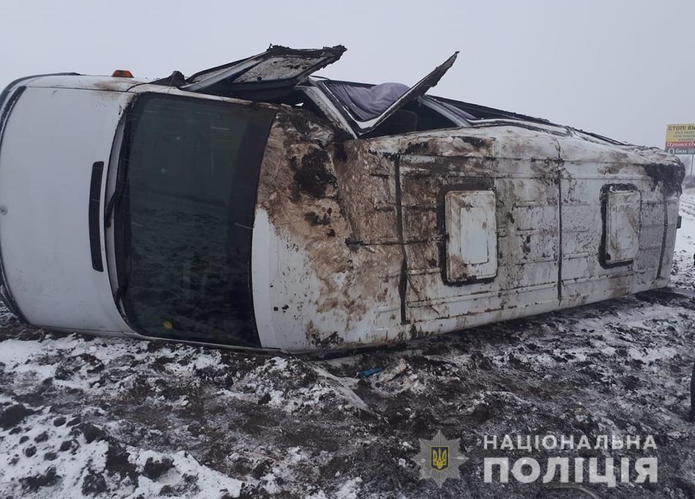 аварія маршрутки у Запоріжжі