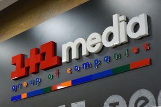 Обыски 1+1 медиа. Почему приходили следователи СБУ и в чем они нарушили законодательство