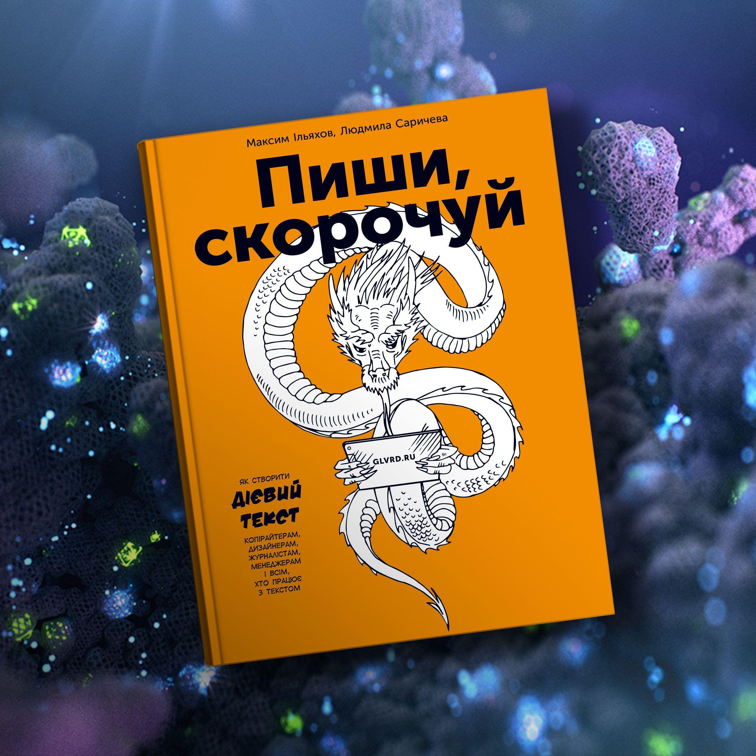 Книжки для історії, для блогів_3