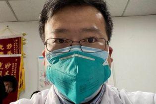 В Ухане коронавирус убил врача, который первым предупреждал о болезни и был за это наказан полицией - Global Times