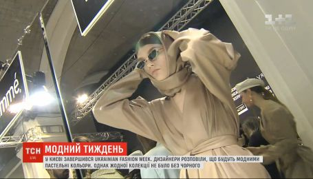 Десятки дизайнерів показали свої колекції на українському тижні моди