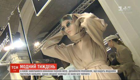 Десятки дизайнеров показали свои коллекции на украинской неделе моды