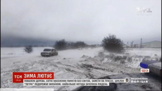 """Аварії та замети на дорогах, знеструмлені села і повалені дерева: циклон """"Петра"""" вирує на півдні України"""