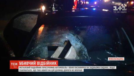Под Николаевом металлический отбойник пронзил автомобиль и убил пассажирку на заднем сиденье
