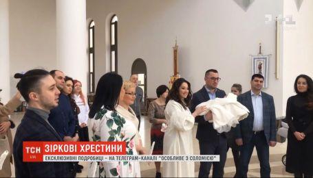 """Лидер группы """"Антитела"""" Тарас Тополя стал крестным отцом"""