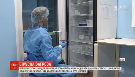 Дві українські лабораторії працюють над створенням власних тест-систем для виявлення коронавірусу