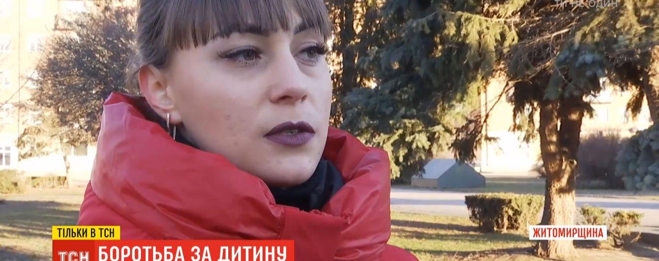 На Житомирщині жінка понад рік намагається забрати у колишнього чоловіка 2-річну доньку, яку він викрав