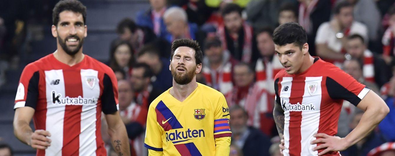 """""""Барселона"""" на останніх хвилинах пропустила від """"Атлетика"""" та покинула Кубок Іспанії"""