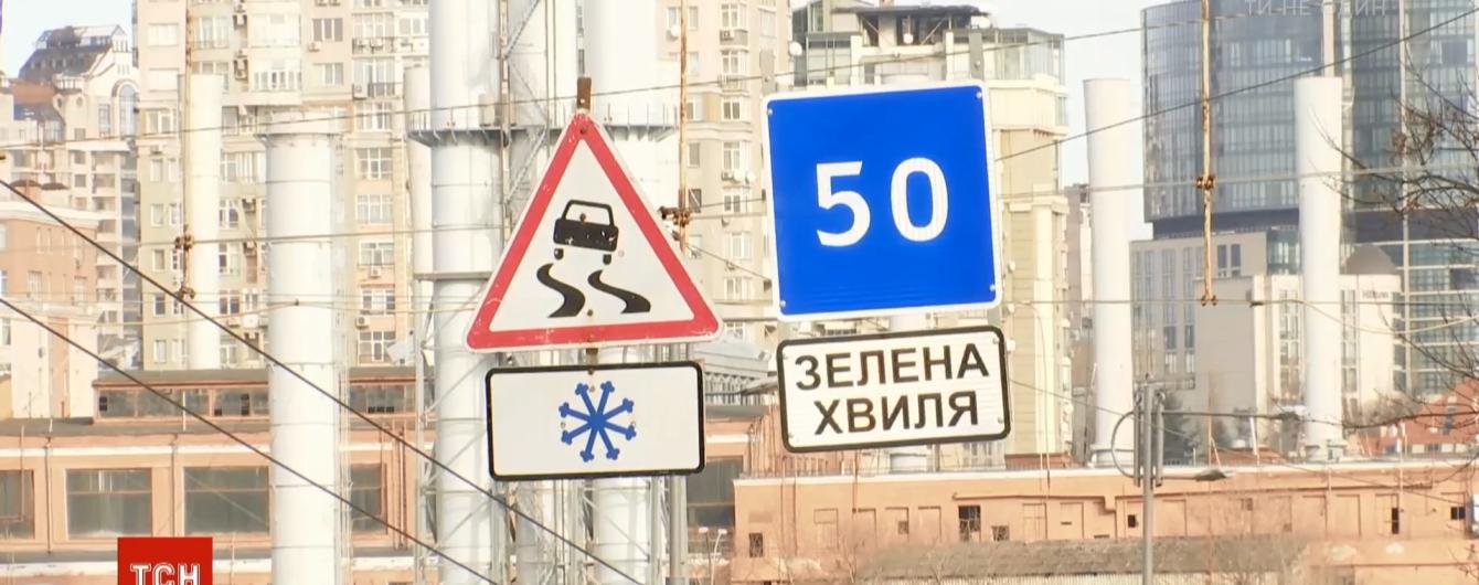 """На дорогах появились знаки """"Зеленая волна"""". Что они означают и как помогают водителям"""