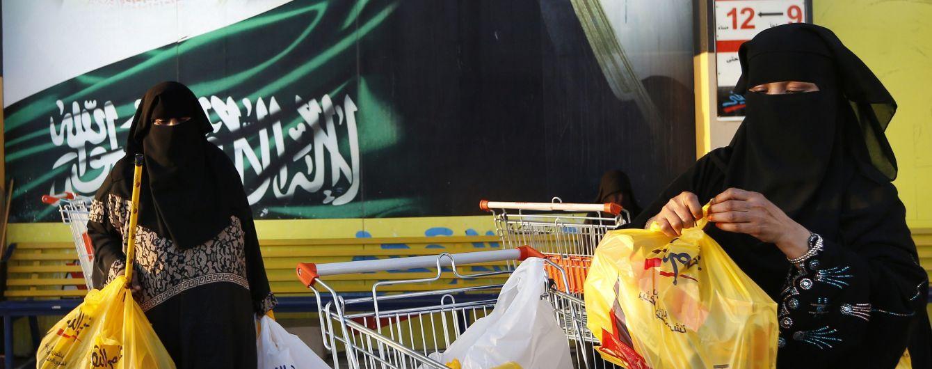 Саудовская Аравия запретила своим гражданам летать в Китай. Кто не послушается - обратно не впустят