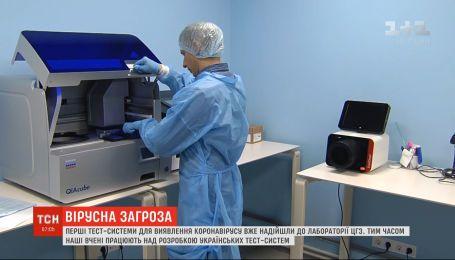 Українські лабораторії працюють над створенням власних тест-систем для виявлення коронавірусу
