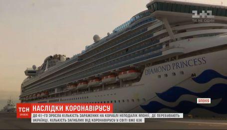 До 41 возросло число зараженных коронавирусом на круизном лайнере у Японии