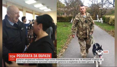 Во Львовской области депутат райсовета расплатился мандатом за оскорбление в соцсети