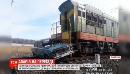 На Буковині потяг протаранив легковик на залізничному переїзді