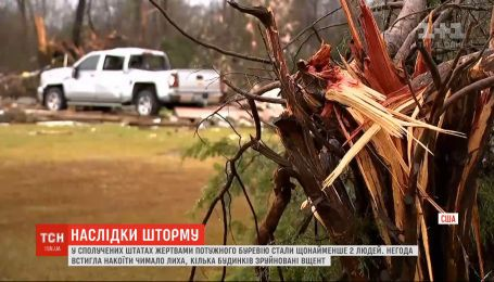 У США жертвою потужного шторму із торнадо стали щонайменше 2 людей