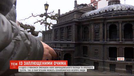 """""""Одесса с закрытыми глазами"""": для незрячих туристов в городе сделали маленькие копии памятников"""
