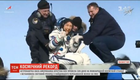 Астронавт NASA установила рекорд по самому длинному пребыванию женщины на МКС