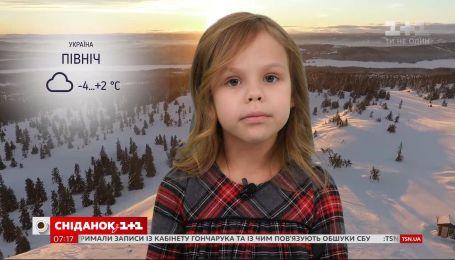 Маленькая Фрося рассказала, какой будет погода на выходных и какие мероприятия можно посетить