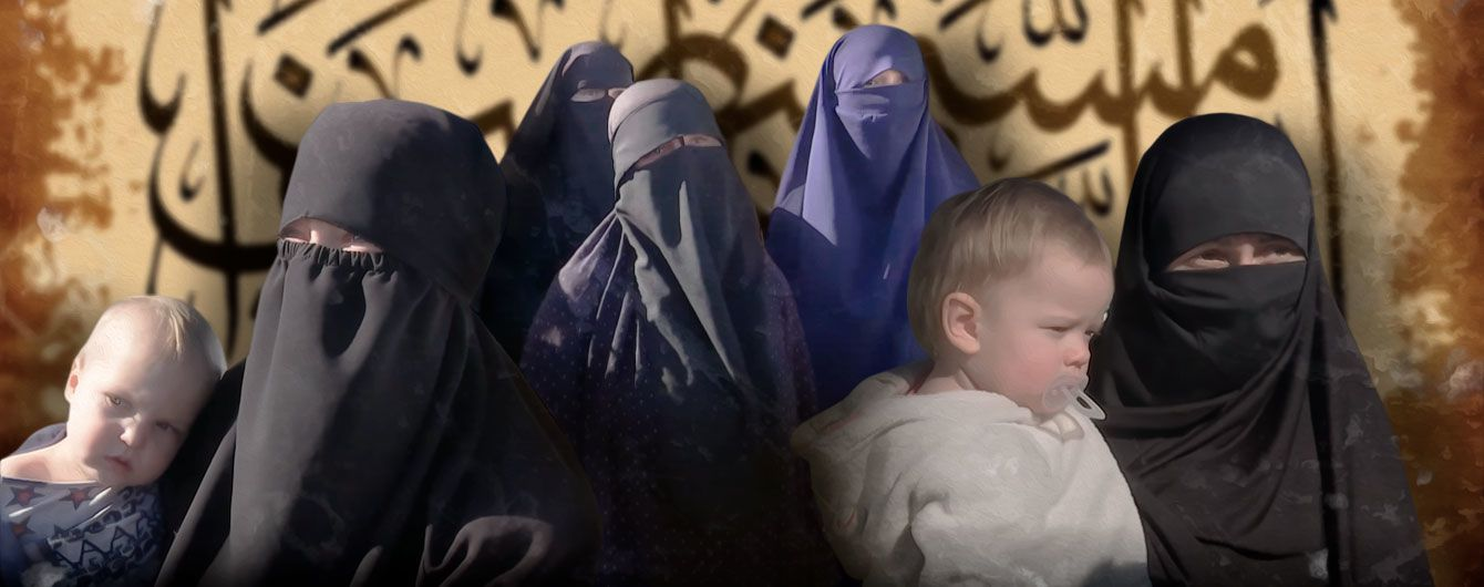 """Жены ИГИЛ. Украинки рассказали о жизни в """"Исламском государстве"""" и почему хотят вернуться домой"""