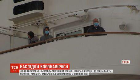 61 человек инфицирован коронавирусом на лайнере неподалеку Японии