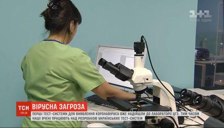 Українські вчені активно створюють тест-системи для виявлення коронавірусу