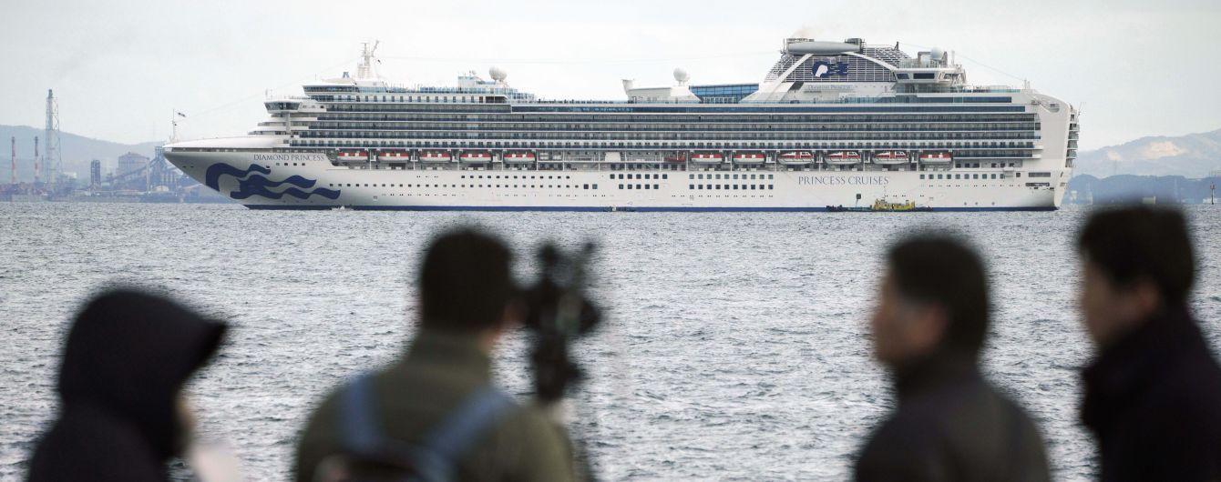 Украинец из заблокированного лайнера из-за коронавируса рассказал о ситуации на борту