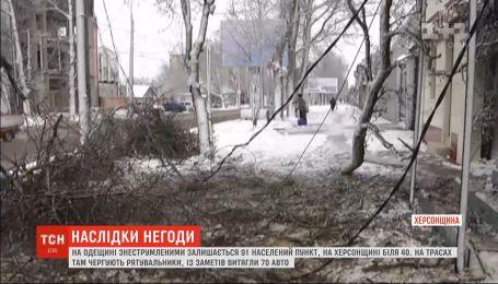 В Украине более ста населенных пунктов остаются обесточенными из-за непогоды
