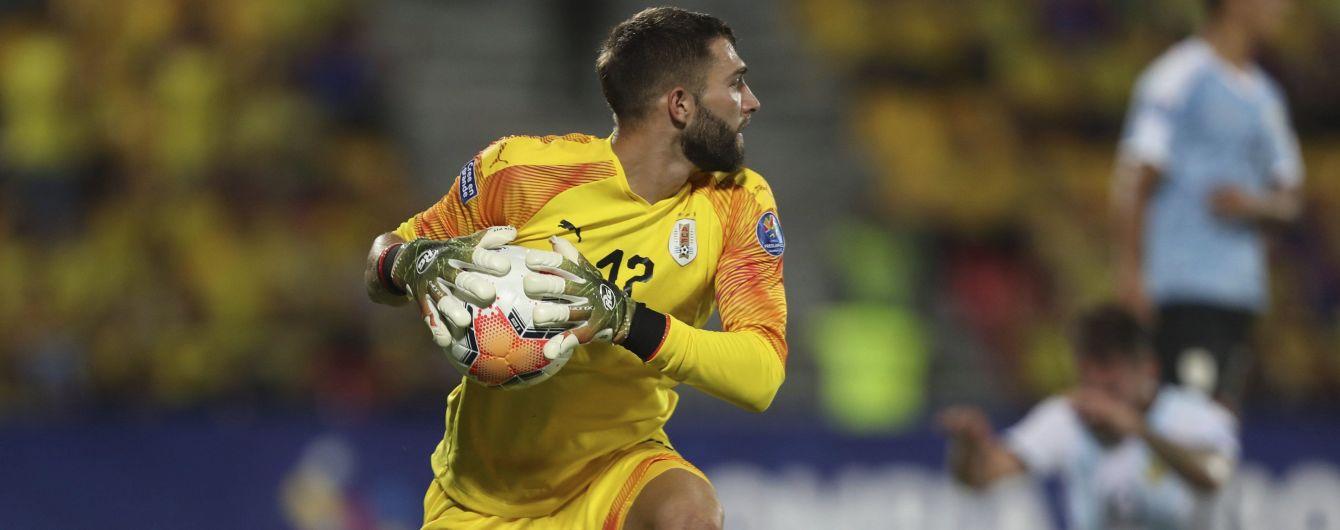 Уругвайський воротар забив курйозний гол у свої ворота у відборі на Олімпіаду-2020