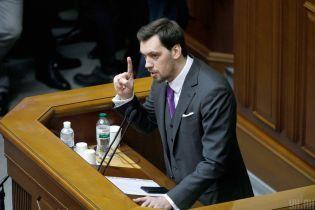 Рада уволила Гончарука: чем запомнился самый молодой премьер в истории Украины