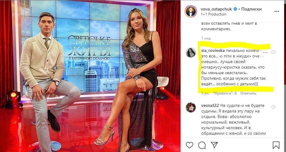 Володимир Остапчук