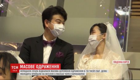 Свадебный конвейер: в Южной Корее массово поженились 6 тысяч пар
