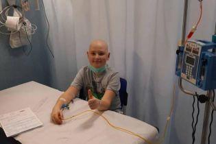 Помогите Артему преодолеть болезнь