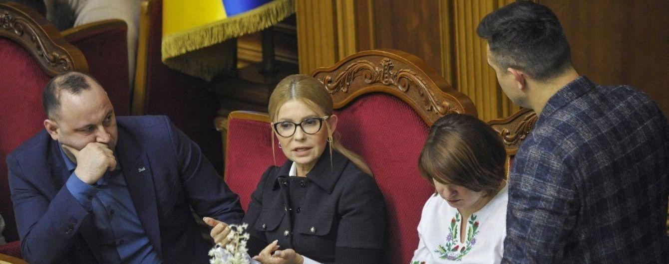 """Тимошенко назвала причину блокировки кресла Разумкова, во фракции извинились за """"переход границы"""""""