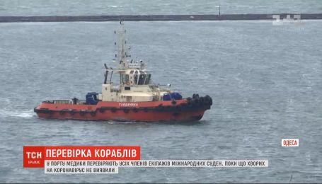 Медики в Одесском порту проверяют всех членов экипажей международных судов на коронавирус