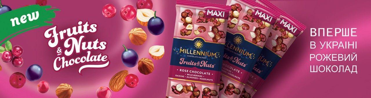 рожевий шоколад_реклама