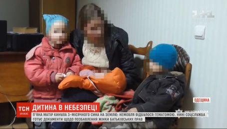 П'яна жінка щосили кинула на землю власне немовля під час сварки з чоловіком