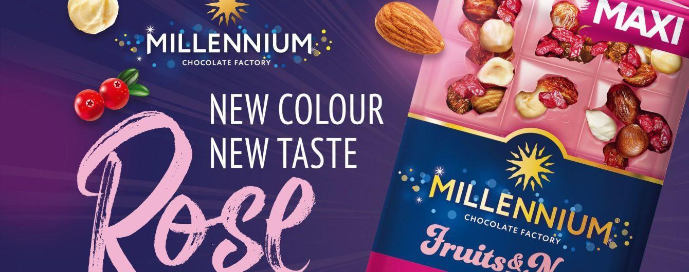 Хіт сезону: що таке рожевий шоколад і чому його варто спробувати