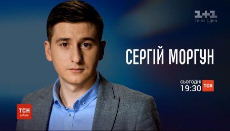 На сессии Вышгородского горсовета подрались депутат и предприниматель - подробности в 19:30