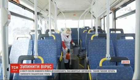 Борьба с вирусами: в Днепре после каждого рейса дезинфицируют пассажирские автобусы