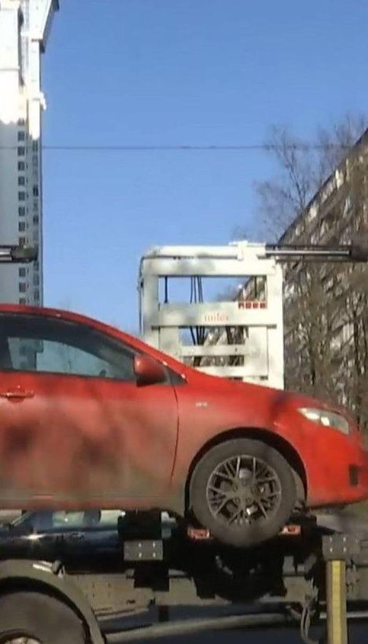 Будут эвакуировать до 300 авто в день: мэрия Киева усилила контроль за неправильной парковкой