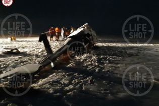В России разбился вертолет: погиб депутат Госдумы