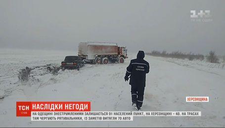 Последствия зимней непогоды, которая ударила по Украине, до сих пор ликвидируют