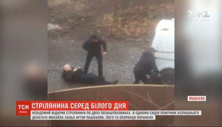 В Мукачево после стрельбы просят ввести спецподразделения Нацгвардии и Нацполиции