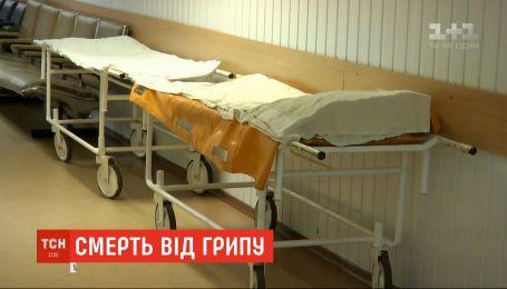 37-річний чоловік помер від грипу в Дніпропетровській області