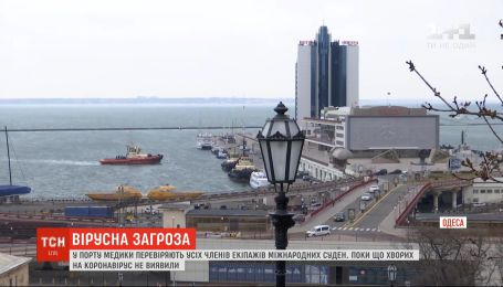 Екіпажі всіх міжнародних суден, які заходять до Одеського порту, перевіряють на коронавірус