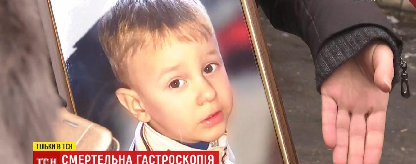 Мальчику, который умер во время гастроскопии в больнице Киева, не сделали необходимую для ребенка анестезию