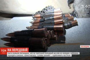 """Бойовики користуються """"сірими зонами"""" і здійснюють обстріли по українських позиціях"""