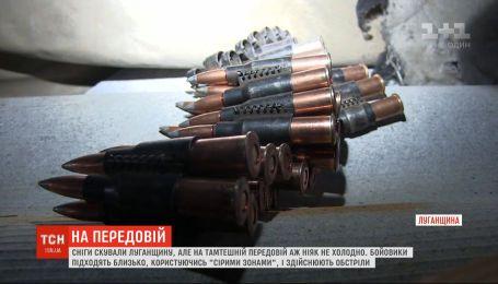 """Боевики пользуются """"серыми зонами"""" и осуществляют обстрелы по украинским позициям"""
