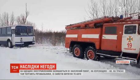 91 населений пункт знеструмило в Одеській області унаслідок негоди